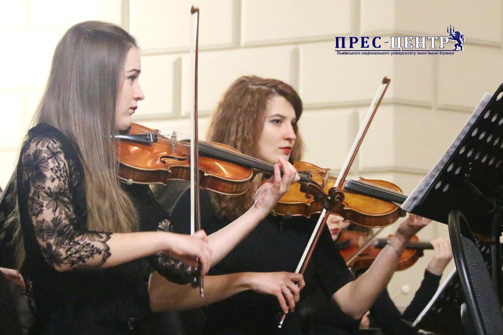 В Університеті відбувся концерт симфонічної музики