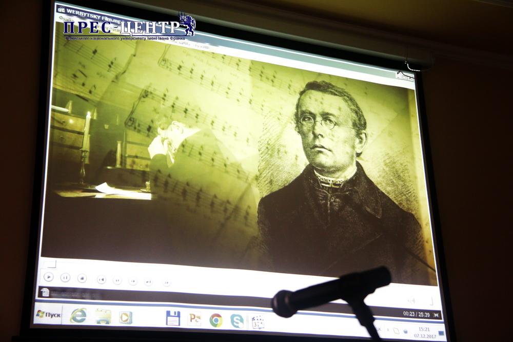 В Університеті презентували фільм про отця Михайла Вербицького