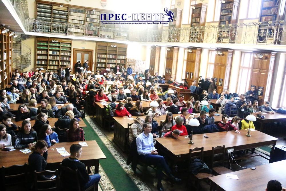 В Університеті відбувся науково-популярний захід для школярів Львівщини
