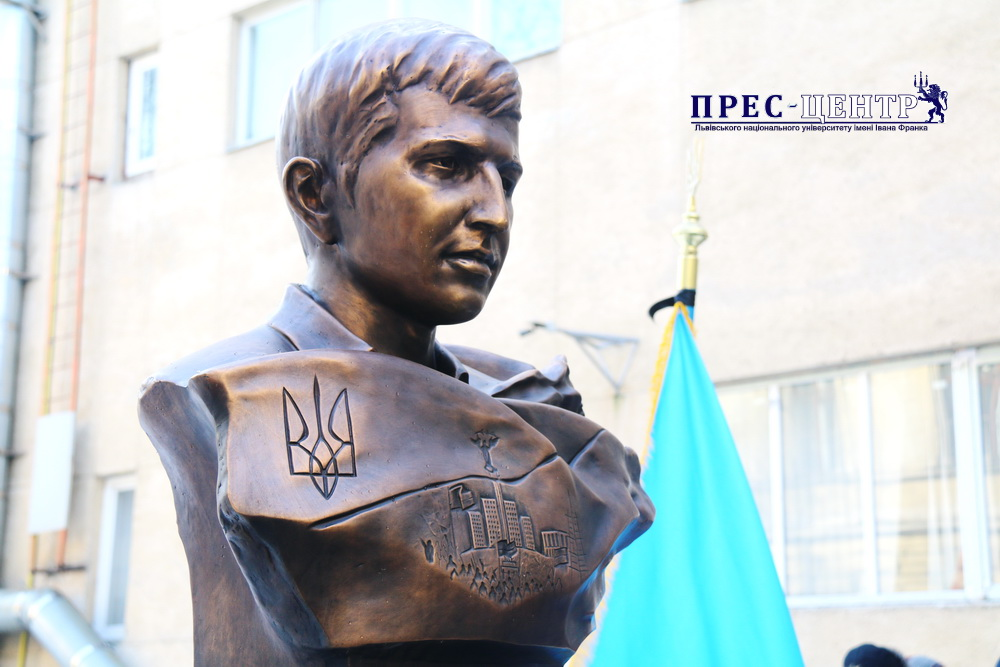 Newly Opened Monument to the Heaven's Hundred Heroe in the Department of Geography of Lviv National University