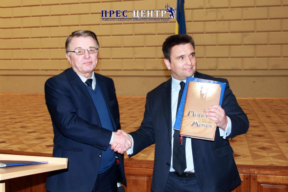 Львівський університет поглиблює співпрацю з Міністерством закордонних справ України
