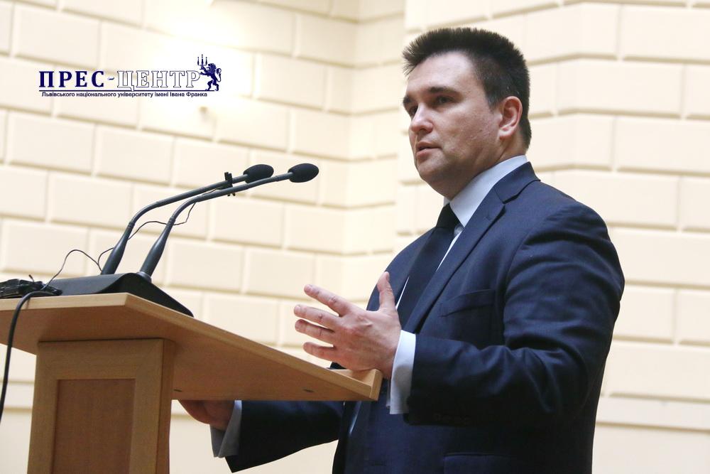 Міністр закордонних справ України Павло Клімкін зустрівся з академічною спільнотою Університету