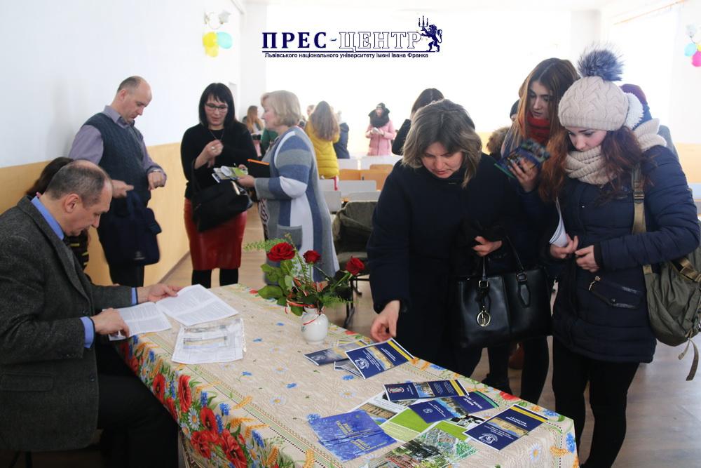 Зустріч зі спільнотою Сокальської Малої академії наук учнівської молоді