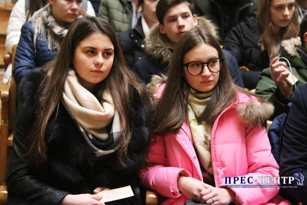 В Університеті розпочала роботу Школа юного правника