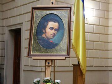 «Висота морального чуття»: урочиста академія з нагоди 204-ї річниці від Дня народження Тараса Шевченка
