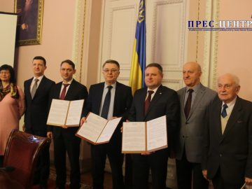 Львівський університет, ПАТ «Укргазвидобування» та Львівська ОДА підписали Меморандум про співпрацю у сфері розвитку нафтогазової промисловості