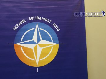 «Україна – НАТО: формула безпеки»