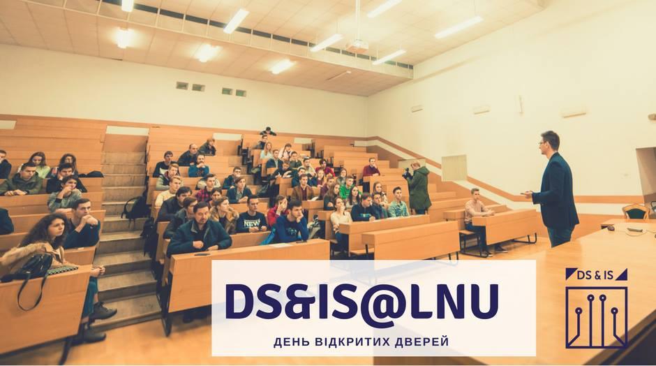 День бакалаврської програми Data Science & Intelligent Systems