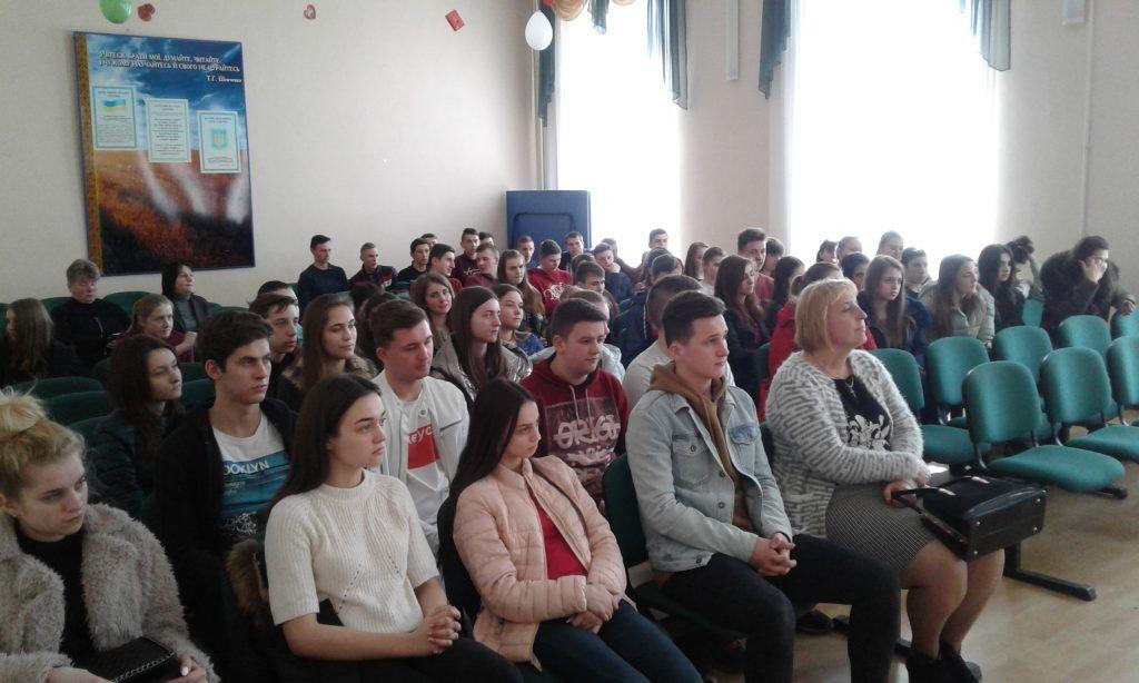 Профорієнтаційна зустріч з учнями Мостищини