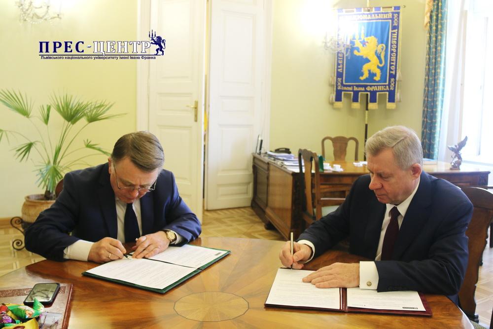 Львівський університет і Національний банк України підписали Меморандум про співпрацю