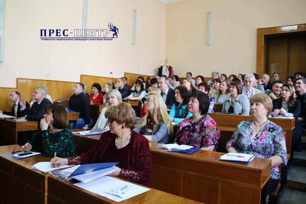 IV Науково-методична конференція «Сучасні тенденції навчання хімії»