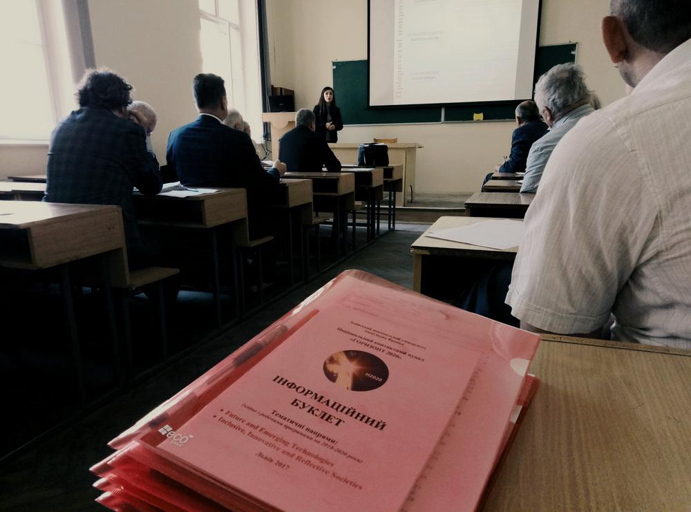 В Університеті обговорювали можливості програм «ГОРИЗОНТ 2020» та «Еразмус+»
