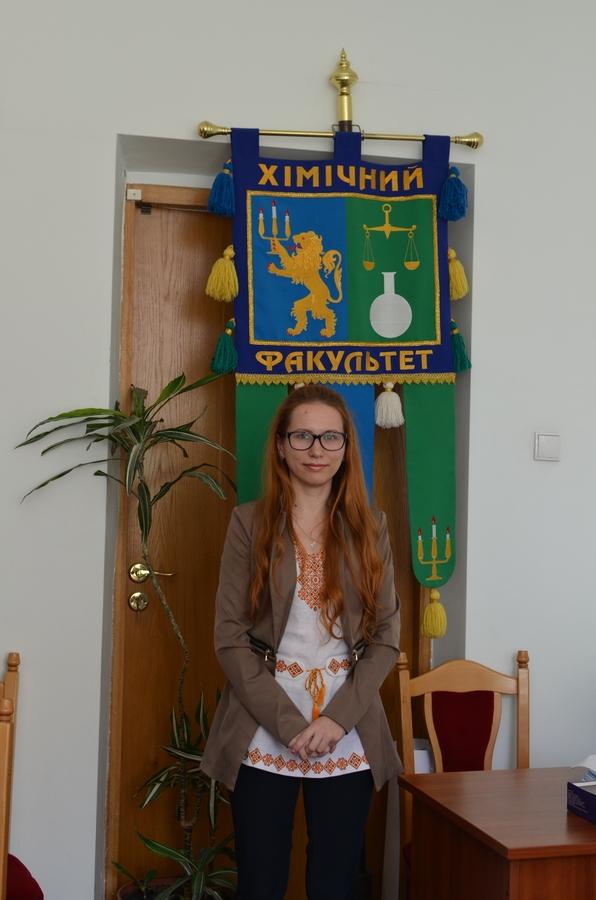 Наталія Гулай – призерка Всеукраїнського конкурсу студентських наукових робіт з галузі «Хімічні науки»