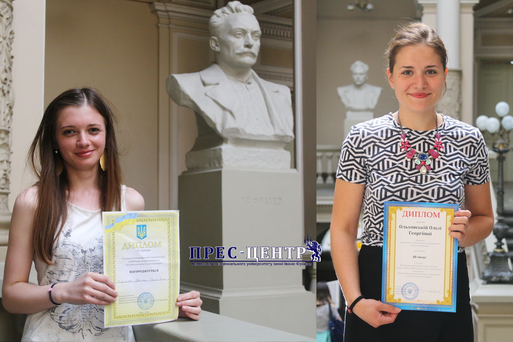 Scientific victories of students of the Faculty of Foreign Languages