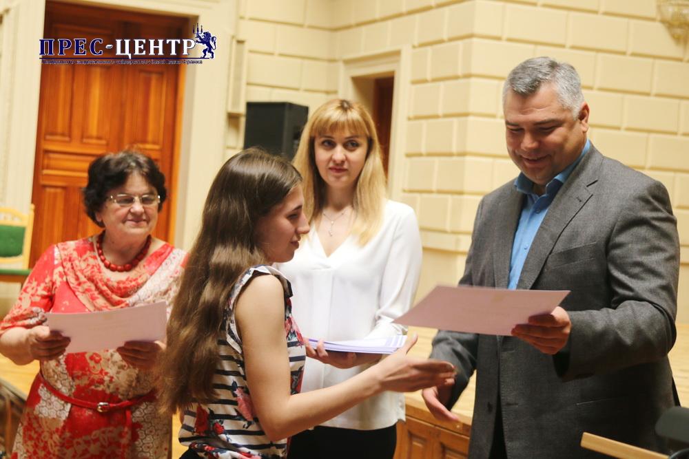 В Університеті завершила роботу Школа юного правника