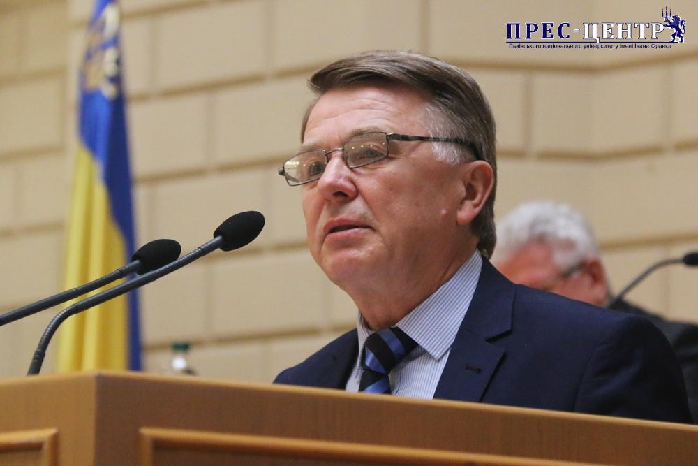 Ректор Володимир Мельник представив річний звіт про діяльність Університету