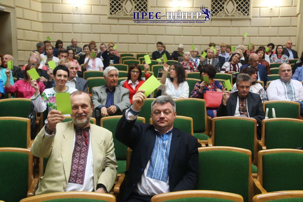 Відбулося засідання Конференції трудового колективу Університету