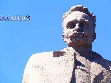 Університетська спільнота вшанувала пам'ять Івана Франка
