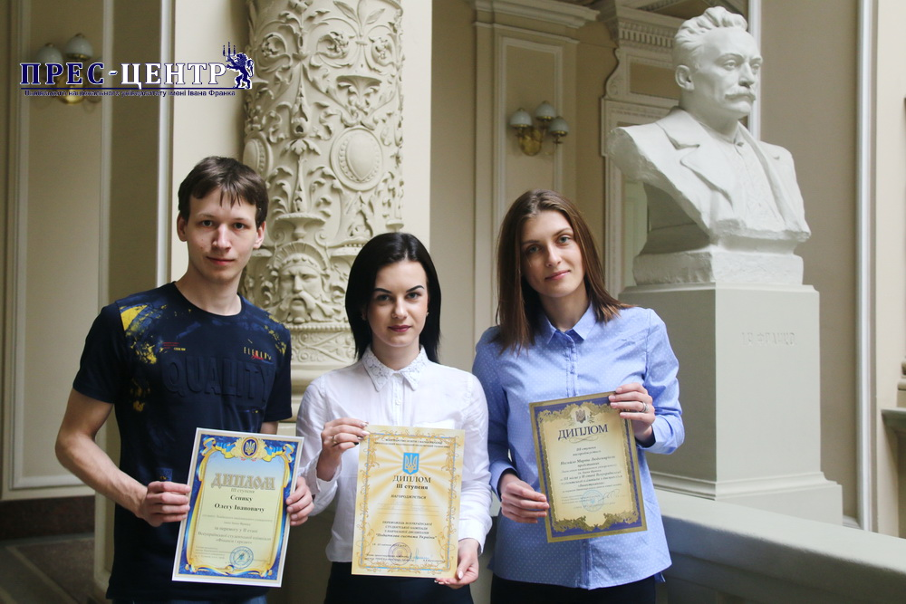 Студенти економічного факультету – переможці трьох всеукраїнських олімпіад з фінансових дисциплін та спеціальностей