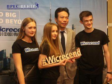 Один з найкращих бізнес-лідерів Китаю прочитав лекцію студентам Львівського університету