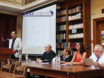 У Львівському університеті розпочав роботу семінар «Кордони як феномен новітньої історії Центральної Європи»