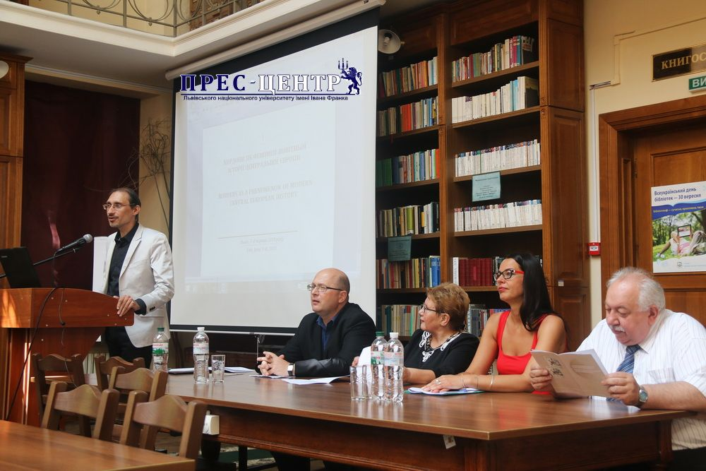 """Workshop """"Borders as a Phenomenon of Contemporary History of Central Europe"""" started in Lviv University"""
