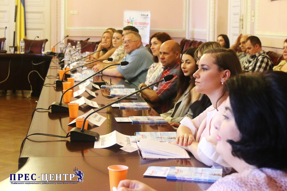 Generations of Interpreters had a meeting in Lviv National University