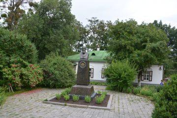 Полтавський літературно-меморіальний музей Панаса Мирного (П. Я. Рудченка).