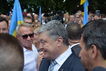 Виступ Президента України Петра Порошенка