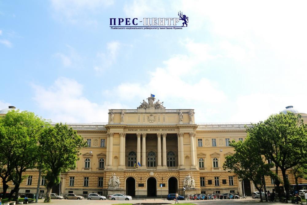 Львівський університет – серед лідерів Консолідованого рейтингу закладів вищої освіти України