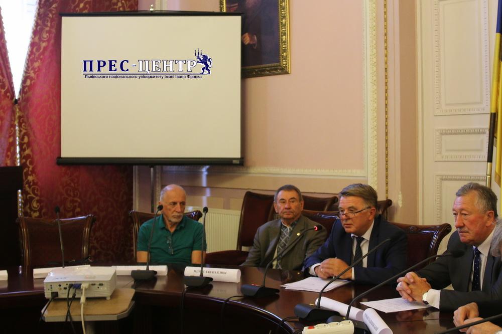 Відбувся круглий стіл, присвячений ризикам спорудження підземного паркінгу перед головним корпусом Львівського університету