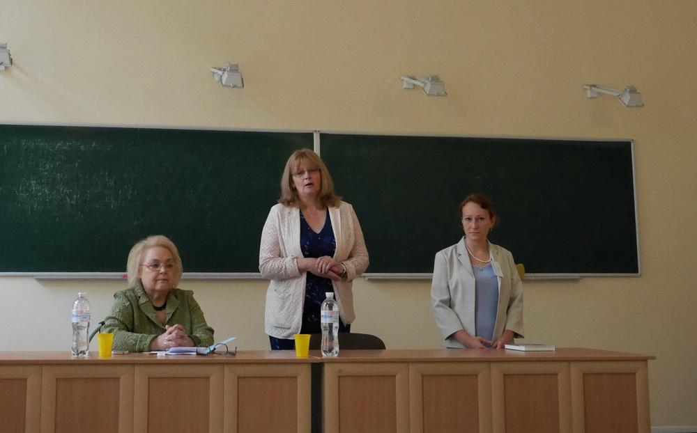 Міжнародний науковий семінар «Пам'ять і література»
