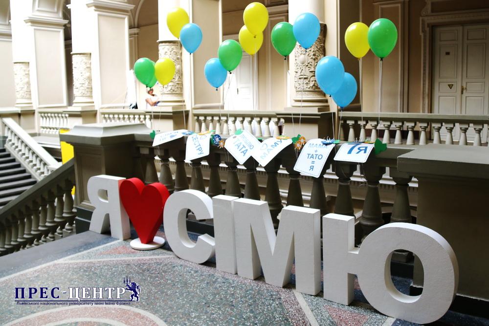 В Університеті відбувся перший Львівський обласний форум сім'ї
