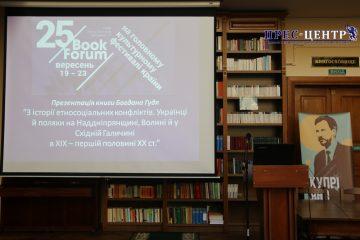 2018-09-24-presentation-01