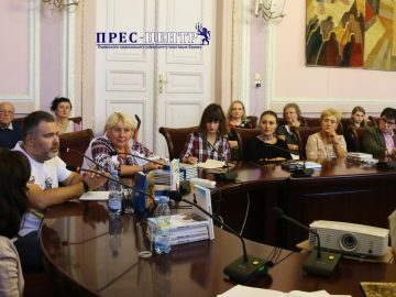 В Університеті відбувся круглий стіл «Русский мир» в Україні: на краю прірви»