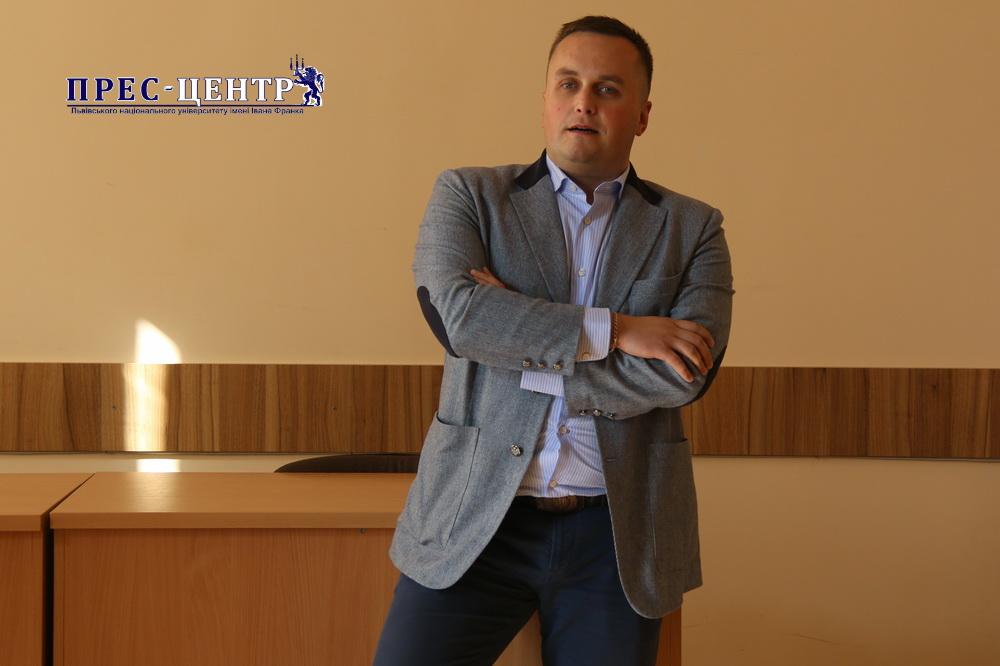 Назар Холодницький зустрівся зі студентами та працівниками Львівського університету