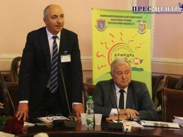 Відбулася Міжнародна наукова конференція «Географія, економіка і туризм: національний та міжнародний досвід»