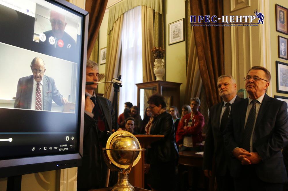 Virtual video meeting of academic community of Lviv National University with Liubomyr Romankiv
