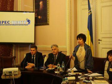 Всеукраїнська науково-практична конференція «Дитинство і література: поетика, методика, дидактика»