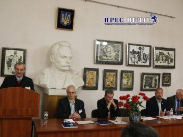 У Львівському університеті відбулася щорічна Франківська конференція