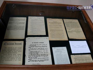 Відбулася Наукова конференція, присвячена відзначенню 410-річчя Наукової бібліотеки Львівського університету