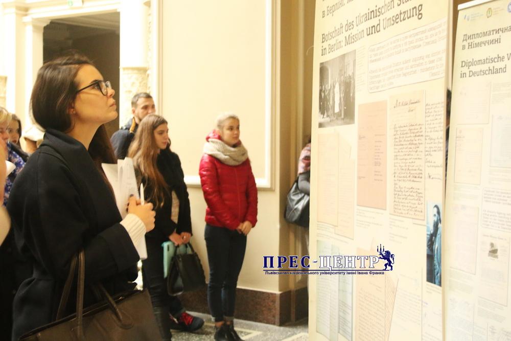 У Львівському університеті відкрили виставу архівних документів до століття встановлення дипломатичних відносин між Україною та Німеччиною