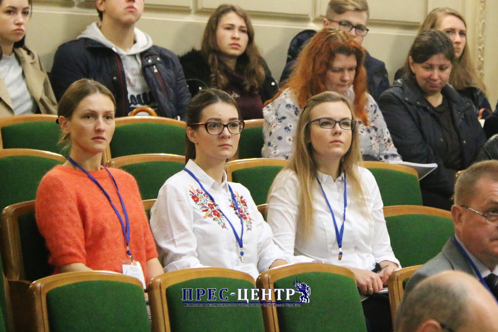 """International Conference """"Actual problems of microbiology and biotechnology"""" at Lviv University"""