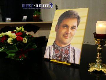 В Університеті вшанували пам'ять Володимира Труша