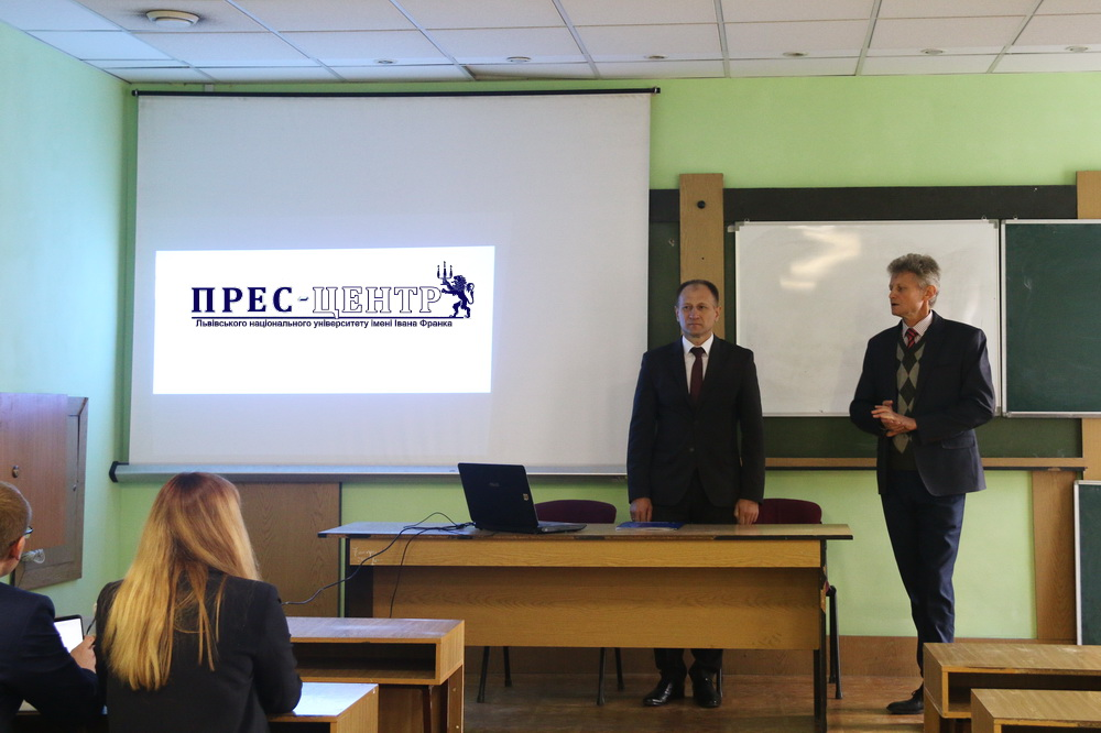 Поглиблення українсько-білоруської академічної співпраці