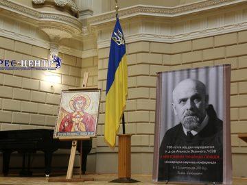 Розпочала роботу Міжнародна наукова конференція з нагоди 100-ліття від дня народження о. Атанасія Великого