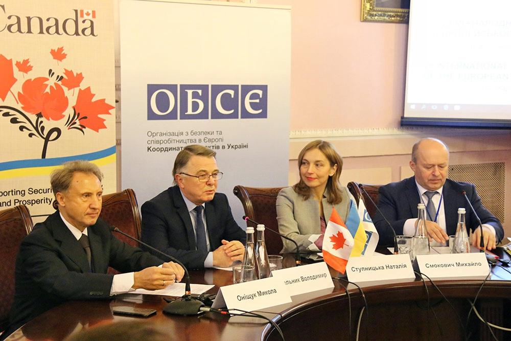 У Львівському університеті стартував VII Міжнародний форум з практики Європейського суду з прав людини