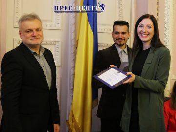 У Львівському університеті відзначили переможців всеукраїнських студентських інтелектуальних змагань