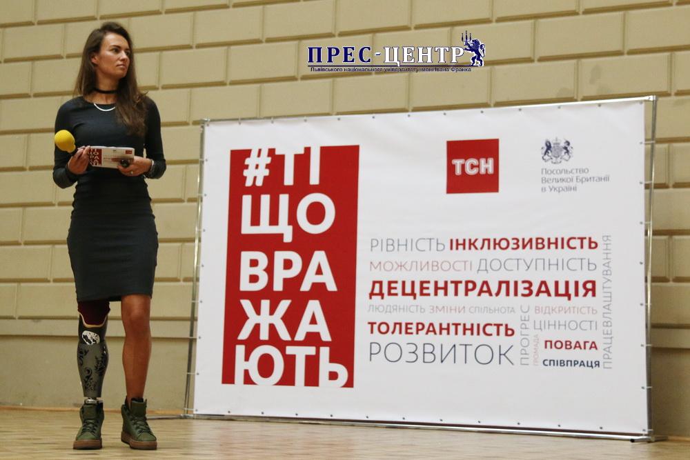 До Львівського університету завітала команда туру «Ті, що вражають»