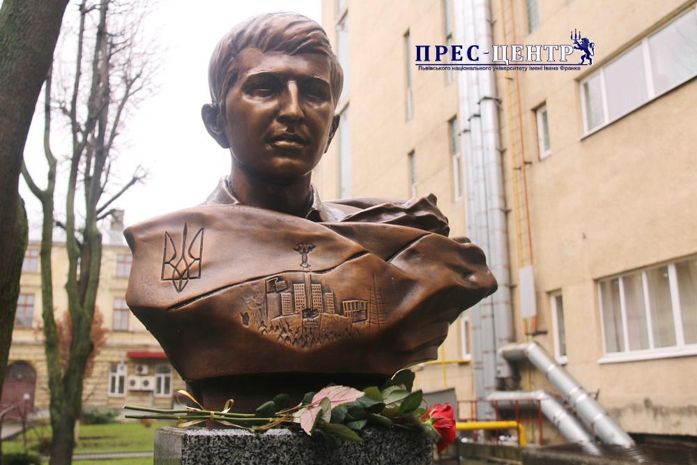 В Університеті вшанували пам'ять Героя Небесної Сотні Ігоря Костенка